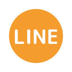 LINE公式アカウントの登録はこちら